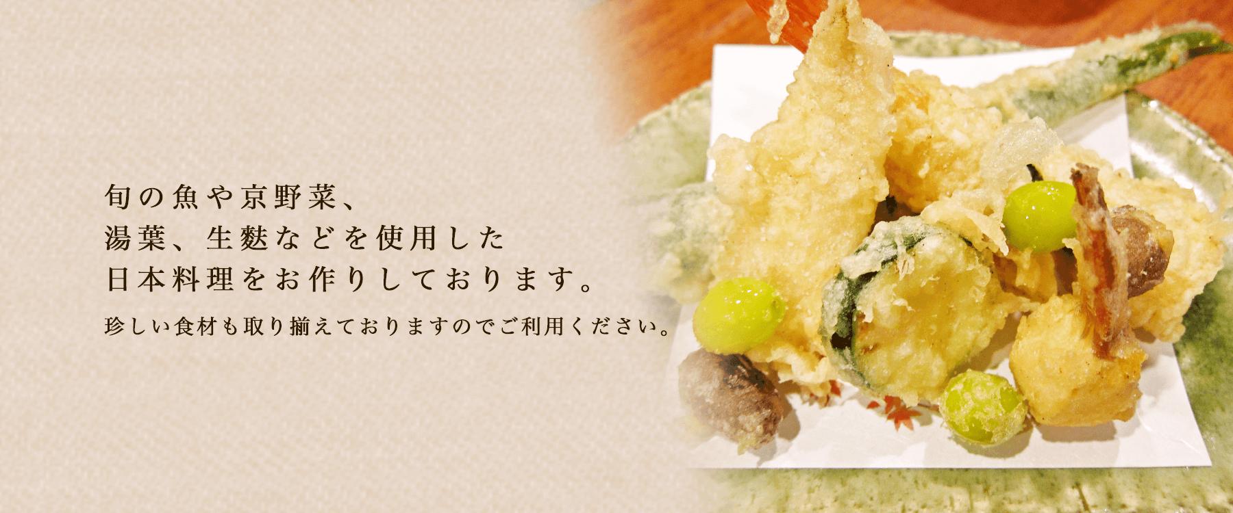 おまかせ料理 田中増やすとフェード